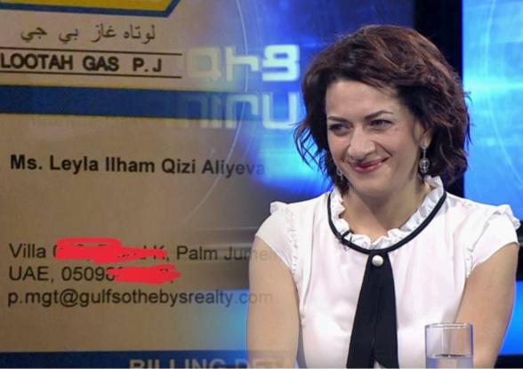 Анне Акопян в Москве был передан пакет собственности на недвижимость семьи Алиевых в Дубае – «Mediaport» (фото)