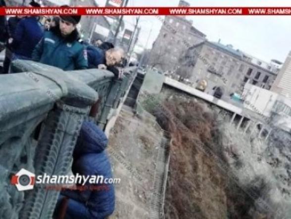 Մի քանի անգամ ինքնասպանության փորձ կատարած տղամարդը փորձում էր Կիևյան կամրջից ցած նետվել