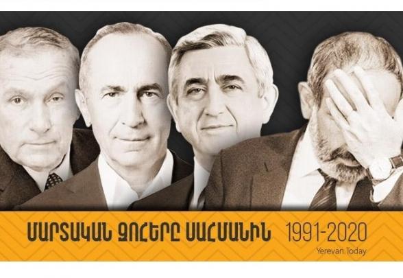 Боевые потери при 4-х руководителях Армении (инфографика)