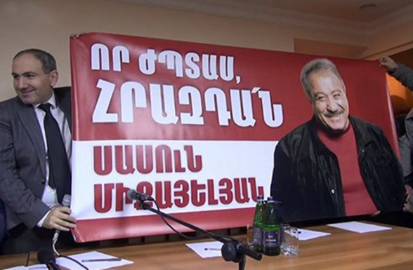 Революционное лицемерие Сасуна (видео)