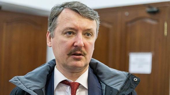 Փաշինյանն այս ի՞նչ վիճակի է հասցրել երկիրը, որ թուրք պաշտոնյաները խառնվում են Հայաստանի ներքին գործերին․ գնդապետ Ստրելկով