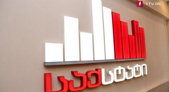 Հունվարին Վրաստանի տնտեսությունը նվազել է 11,5%-ով