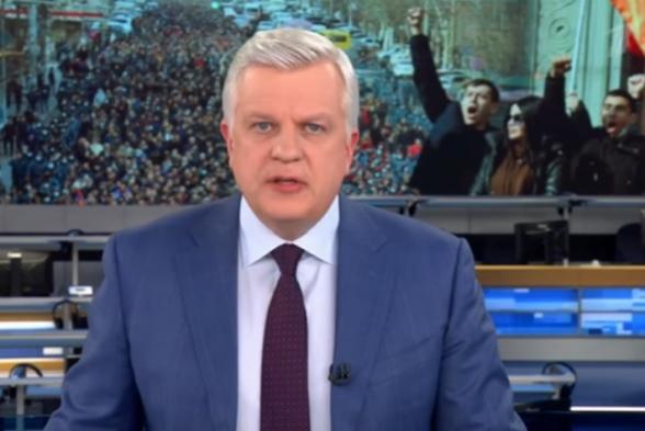 Ռուսաստանի Առաջին ալիքն անդրադարձել է Փաշինյանի աղմկահարույց հայտարարությանն ու Հայաստանյան ներքաղաքական լարված իրավիճակին (տեսանյութ)