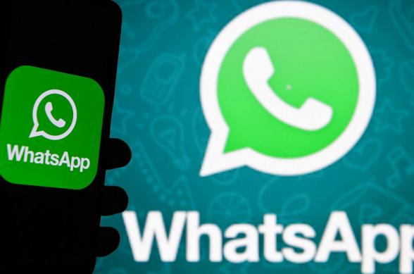 WhatsApp-ի նոր գործառույթը հավելվածով շփումն ավելի անվտանգ կդարձնի