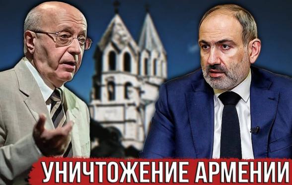 Հայեր, ուշքի՛ եկեք, քանի դեռ ուշ չէ․ Փաշինյանն ամբողջովին ոչնչացնում է Հայաստանը․ Կուրղինյան (տեսանյութ)