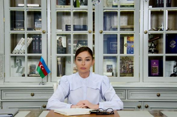 Ալիևը Մեհրիբան Ալիևային նոր պաշտոնում է նշանակել