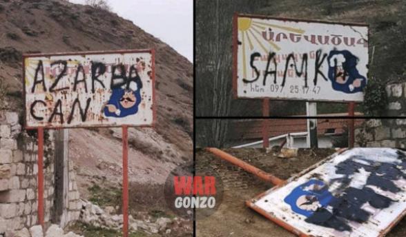 Ադրբեջանցի «դիվերսանտները» Շուշիի մոտ շրջանցել են ռուս խաղապահներին ու դուրս եկել Ստեփանակերտ տանող մայրուղի. wargonzo