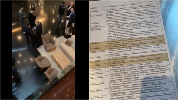 Փաշինյանին ուղղվելիք հարցերը նախապես են մշակվել ու տրվել մասնակիցներին․ հանդիպման մուտքը՝ նախապես հաստատված ցուցակով է (տեսանյութ)