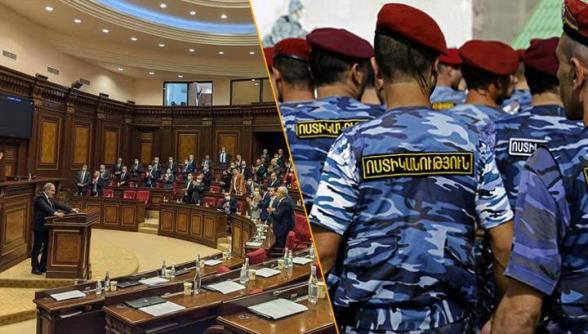Ոստիկանությունը List.am-ով աշխատանքի է հրավիրում (լուսանկար)