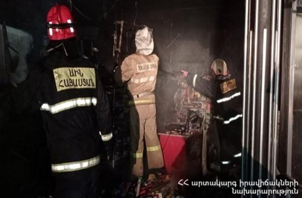 Գյումրիում տեղի է ունեցել պայթյուն՝ հրդեհի բռնկմամբ