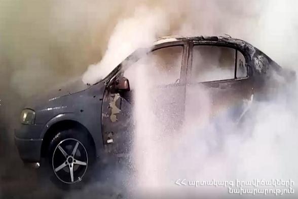 Վարդենիս քաղաքի Լեոնիդ Ազգալդյան փողոցում այրվել է ավտոմեքենա