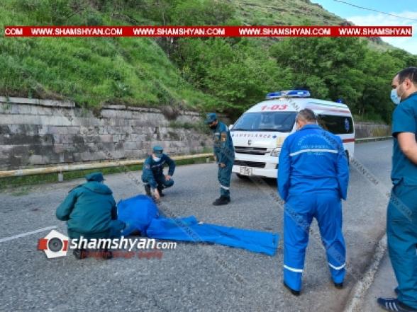 Երևանում Դավիթաշեն կամրջի տակ հայտնաբերվել է տղամարդու դի, Ժամանել է տարածքի ոստիկանապետը