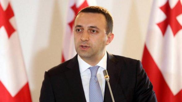 Վրաստանի վարչապետը պաշտոնական այցով Բաքու կմեկնի