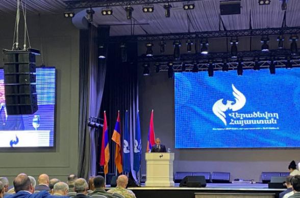 «Վերածնվող Հայաստան» կուսակցությունը մասնակցելու է արտահերթ խորհրդարանական ընտրություններին (տեսանյութ)