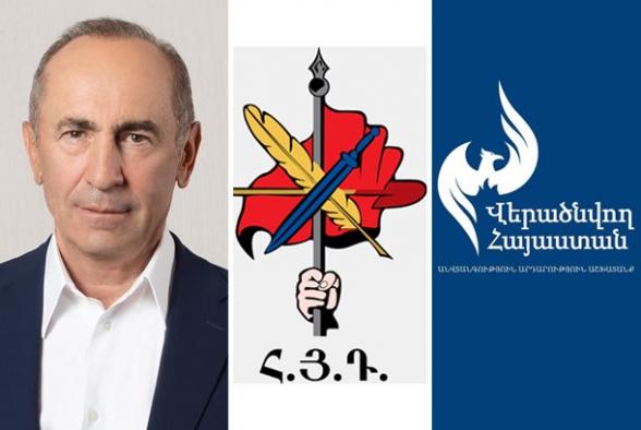 Роберт Кочарян возглавит предвыборный блок партий «Возрождающаяся Армения» и «Дашнакцутюн»