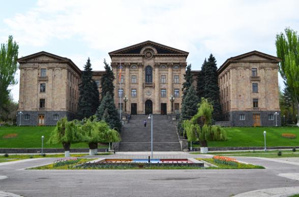 Специальное заседание НС: в случае неизбрания Пашиняна парламент будет распущен (прямой эфир)