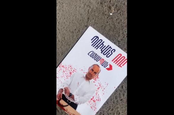 «Гражданский договор» распространяет антиагитационные листовки с фото Роберта Кочаряна