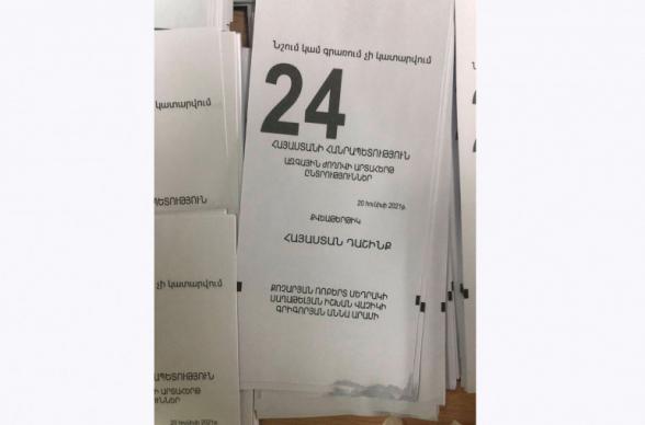 Զեյթունի ընտրատեղամասերից մեկում համար 24 քվեաթերթիկի ամբողջ տրցակը թանաքաթրջած է