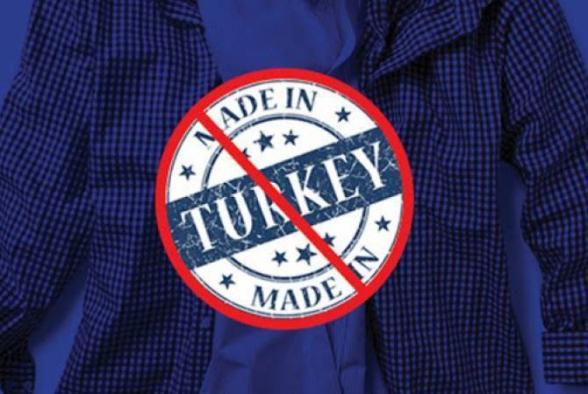 ՀՀ կառավարությունը ևս 6 ամսով երկարաձգեց թուրքական ապրանքների ներմուծման արգելքը