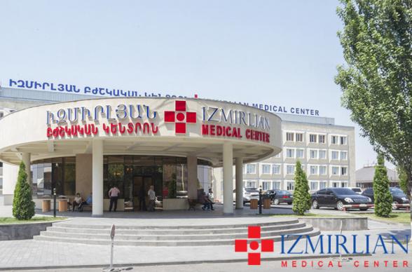 Сотрудники медцентра «Измирлян» выступили с заявлением