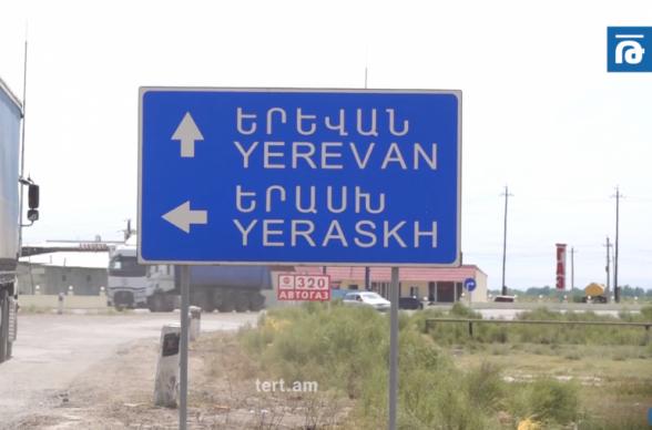 Կրակոցներ՝ Երևանից ընդամենը 60 կիլոմետր հեռավորության վրա․ ի՞նչ իրավիճակ է Երասխում (տեսանյութ)