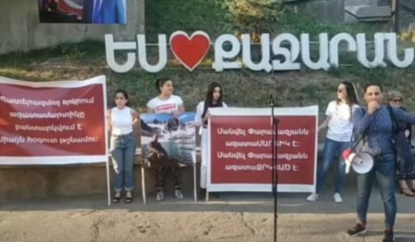 Բողոքի ակցիա Քաջարանում. պահանջում են ազատ արձակել Մանվել Փարամազյանին (տեսանյութ)