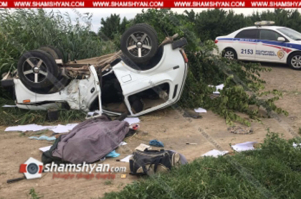 Արարատ գյուղի տարածքում ВАЗ 2121-ը բախվել է ծառին և գլխիվայր շրջվել․ վարորդը, ով դասակի հրամանատար էր, տեղում մահացել է
