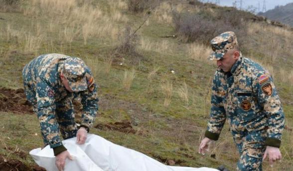 В ходе поисков в Джракане обнаружены останки одного армянского военнослужащего – ГСЧС Арцаха