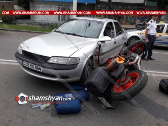 Վանաձորում բախվել են Opel-ն ու մոտոցիկլը, վերջինս կողաշրջվել է․ մոտոցիկլավարը տեղափոխվել է հիվանդանոց