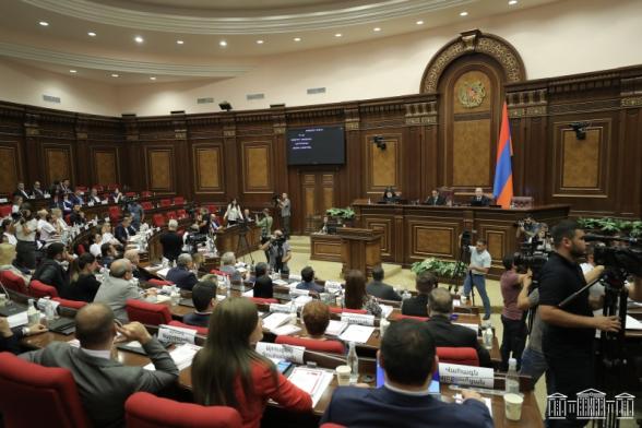 НС обсудил кандидатуры вице-спикеров парламента от правящей фракции (видео)