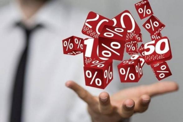 Ставка рефинансирования установлена на уровне 7.0% – Центробанк