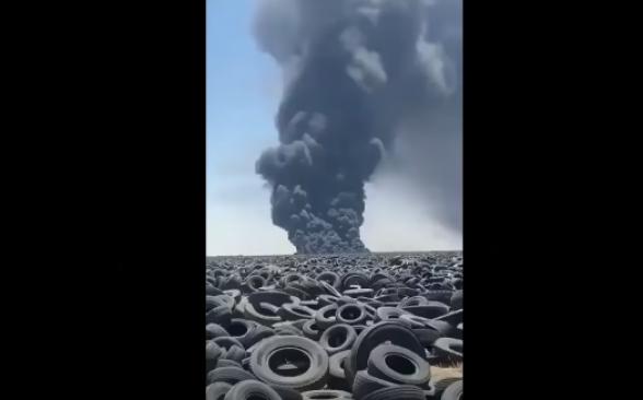 Քուվեյթում այրվում է անվադողերի` աշխարհում ամենամեծ աղբավայրը