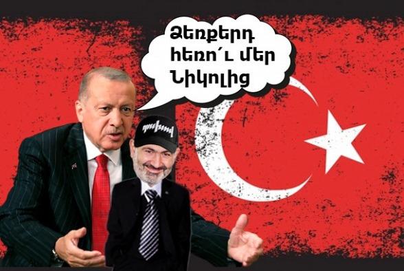 Эрдоган: «Премьер Грузии передал мне предложение Пашиняна о проведении встречи»