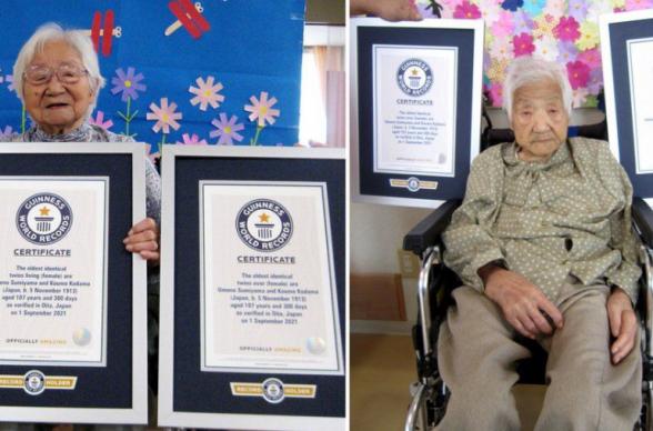 107-летних сестер из Японии признали самыми пожилыми близнецами в мире