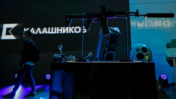 В России создают «умный» автомат