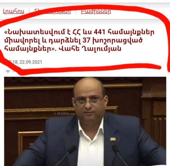 Քայլիստները Հայաստանը վերածելու են Նիկոլաբադի